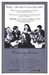 Постер к фильму «Золотая молодежь»