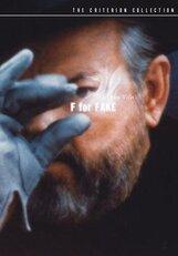 Постер к фильму «Ф, как фальшивка»
