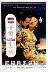 Постер к фильму «Сайонара»