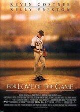Постер к фильму «Ради любви к игре»