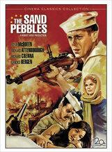 Постер к фильму «Канонерка»