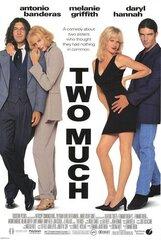 Постер к фильму «Двое – это слишком»