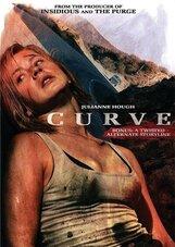 Постер к фильму «Кривая линия»