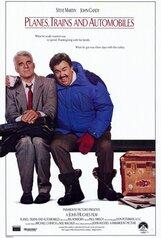 Постер к фильму «Самолетом, поездом, автомобилем»