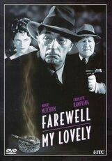 Постер к фильму «Прощай, моя красавица»