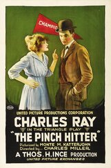 Постер к фильму «Заменяющий хиттер»