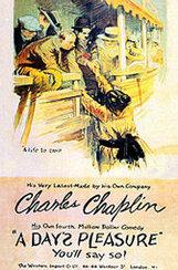 Постер к фильму «День развлечений»