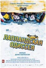 Постер к фильму «Лапландская одиссея»