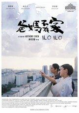 Постер к фильму «Илоило»