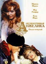 Постер к фильму «Неукротимая Анжелика»