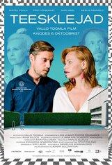 Постер к фильму «Лицемеры»