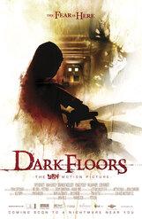 Постер к фильму «Темный этаж»