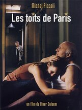 Постер к фильму «Крыши Парижа»