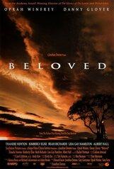 Постер к фильму «Любимая»