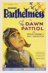 Постер к фильму «Утренний патруль»