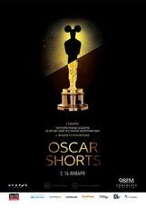Постер к фильму «Oscar Shorts 2013. Фильмы»