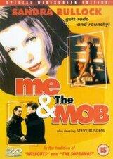 Постер к фильму «Я и мафия»