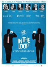 Постер к фильму «В петле»