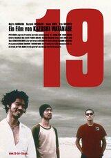 Постер к фильму «19»