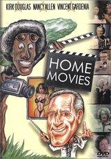 Постер к фильму «Домашние фильмы»