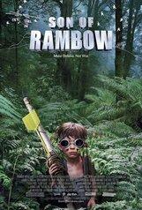 Постер к фильму «Сын Рэмбо»