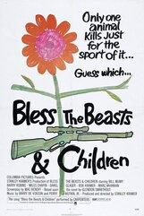 Постер к фильму «Благослови зверей и детей»