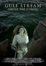 Постер к фильму «Гольфстрим под айсбергом»