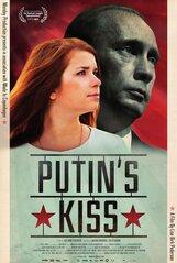 Постер к фильму «Поцелуй Путина»