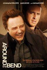Постер к фильму «Свихнувшиеся»