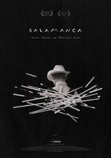 Постер к фильму «Саламанка»