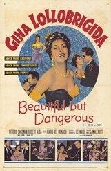 Постер к фильму «Самая красивая женщина в мире»
