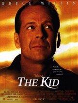 Постер к фильму «Малыш»