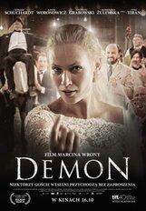 Постер к фильму «Демон»