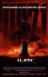 Постер к фильму «Ю-571»