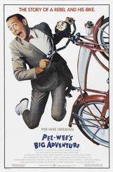 Постер к фильму «Большое приключение Пи-Ви»