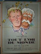 Постер к фильму «Все золото мира»