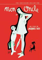 Постер к фильму «Мой дядя»