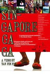 Постер к фильму «Сингапурская GaGa»