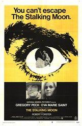 Постер к фильму «Восходящая Луна»