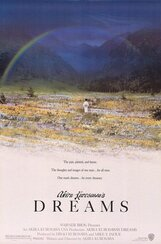 Постер к фильму «Сны Акиры Куросавы»