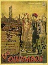 Постер к фильму «Забытые»