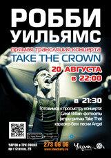 Постер к фильму «Робби Уилльямс: Take the Crown Stadium Tour»