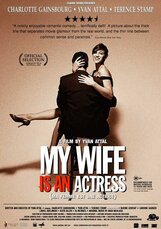 Постер к фильму «Моя жена - актриса»