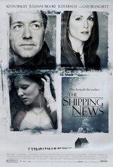 Постер к фильму «Корабельные новости»