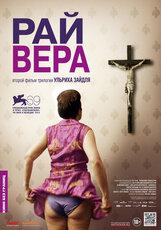 Постер к фильму «Рай. Вера»
