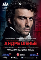 Постер к фильму «Андре Шенье»
