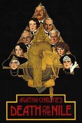 Постер к фильму «Смерть на Ниле»