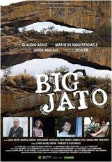 Постер к фильму «Биг Жато»