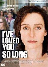 Постер к фильму «Я так давно тебя люблю»