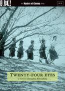 Постер к фильму «12 пар глаз»